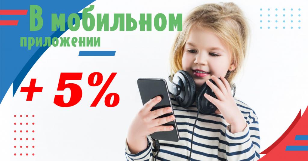 Мобильное приложение Личный кабинет
